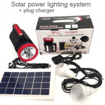 SOLAR POWER LIGHTING SYSTEM