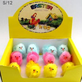 CHICKEN 8cm SET 12